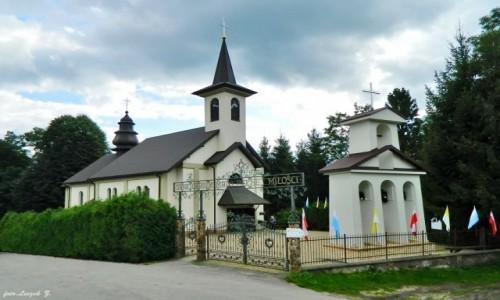 Zdjęcie POLSKA / woj.podkarpackie. / Polańczyk. / Polańczyk - Sanktuarium Matki Bożej Pięknej Miłości.