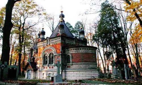 Zdjecie POLSKA / Lublin / Lublin / Cmentarz