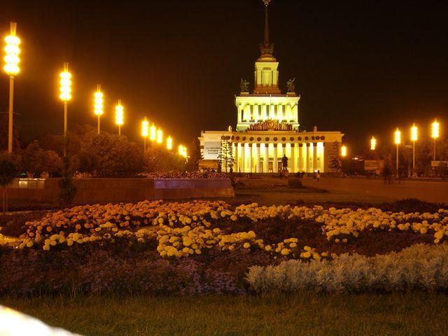 Zdjęcia: MOSKWA, WSIEROSSIJSKIJ WYSTAWOCZNYJ CENTR, ROSJA
