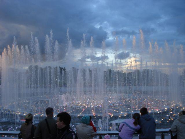 Zdjęcia: moskwa, fontannaprzy pałacu katarzyny II, ROSJA