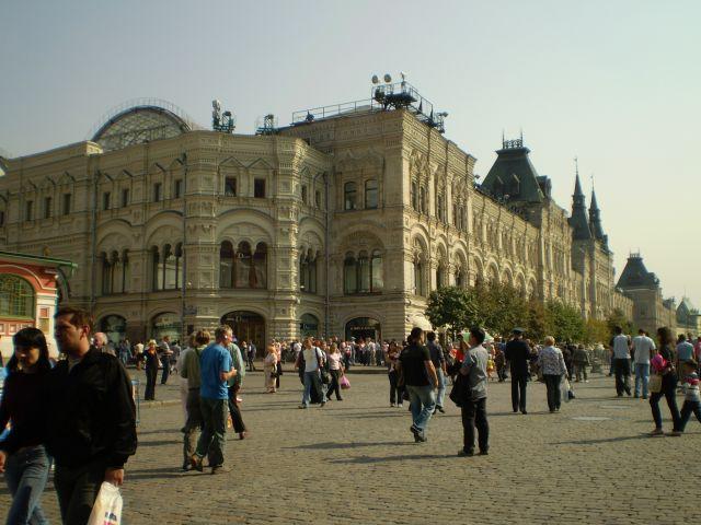 Zdjęcia: moskwa, gum czyli najpopularniejszy sklep w rosji, ROSJA