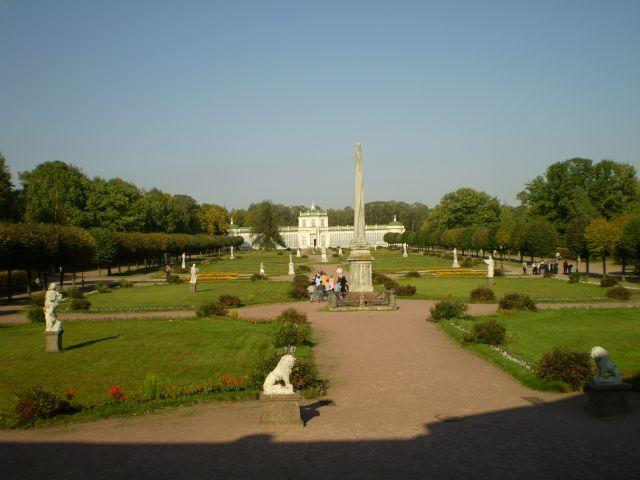 Zdjęcia: muzeum kuskowo, moskwa, muzeum kuskowo, ROSJA