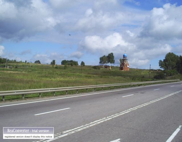 Zdjęcia: Moskowska oblast, Cerkiewka przed Moskwą, ROSJA