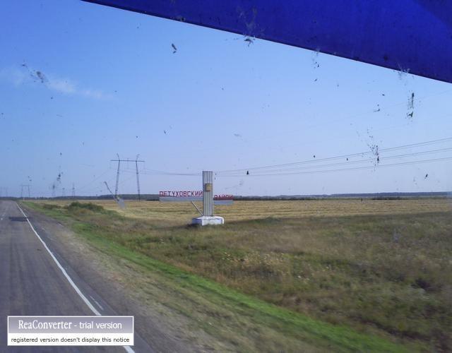 Zdjęcia: między kurganem a granicą z kazachstanem, .., ROSJA