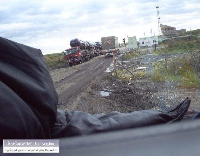 Zdjęcia: granica rus kz, Granica, ROSJA