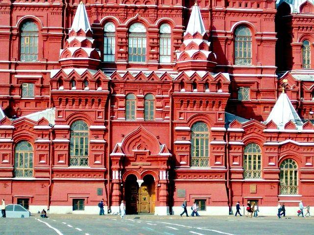 Zdjęcia: Rosja, Moskwa, ROSJA