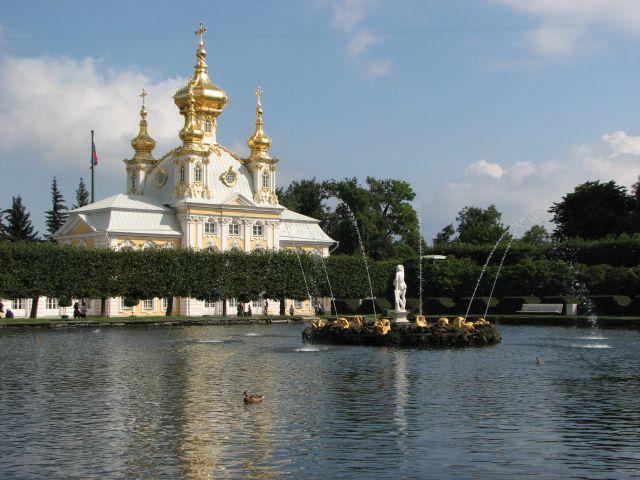 Zdj�cia: Peterhof, OGRODY, ROSJA