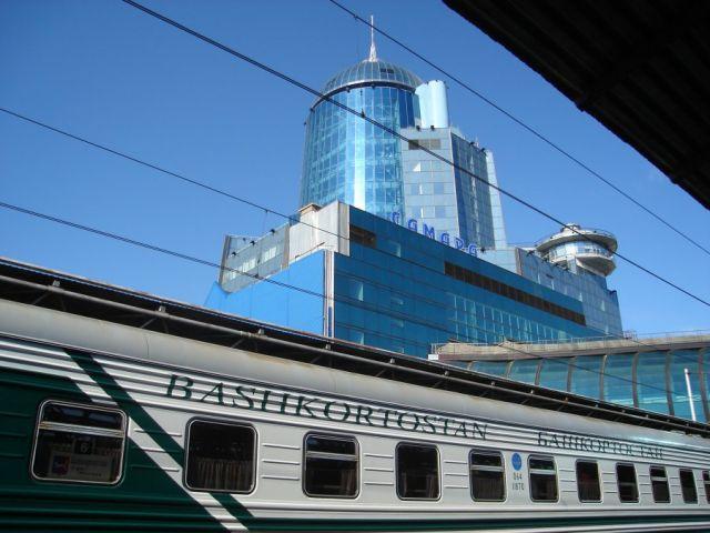 Zdjęcia: Samara, Baszkiria, dworzec w Samarze, ROSJA