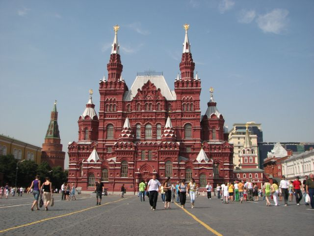 Zdj�cia: PLAC CZERWONY, MOSKWA, Красная площадь, ROSJA