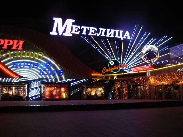 Zdjęcia: MOSKWA, NOWY ARBAT, pieniazki, ROSJA