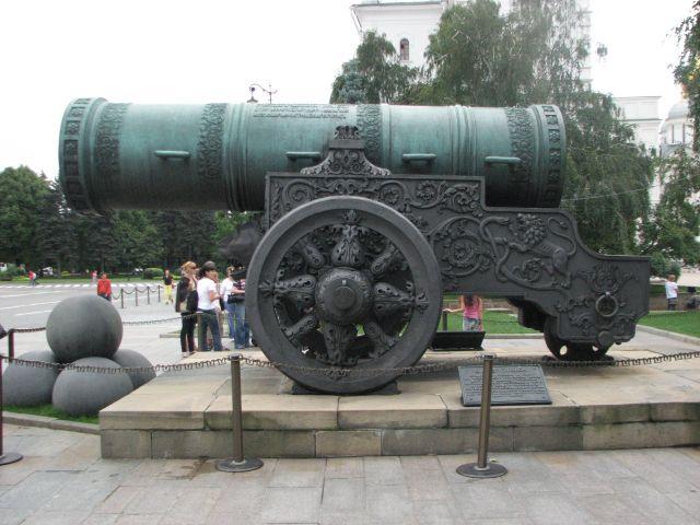 Zdjęcia: KREML, MOSKWA, ARMATKA, ROSJA