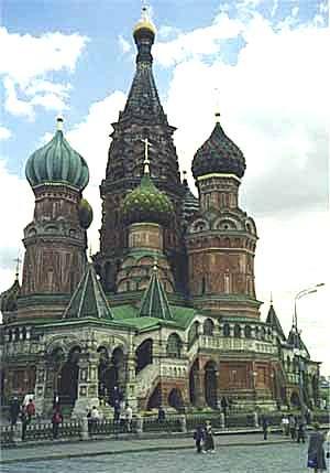 Zdjęcia: Moskwa, Cerkiew Wasyla Błogosławionego w Moskwie, ROSJA