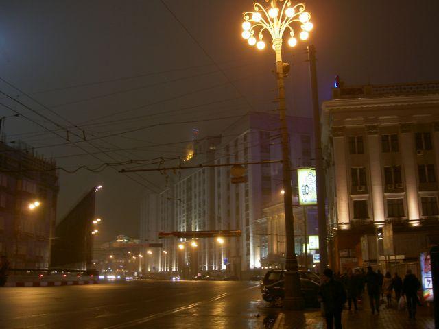 Zdjęcia: Moskwa, Duma, ROSJA
