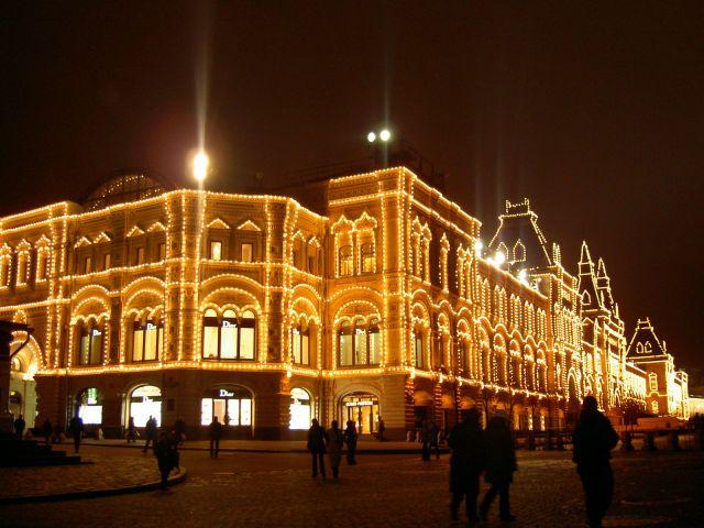 Zdjęcia: Moskwa, ГУМ, ROSJA