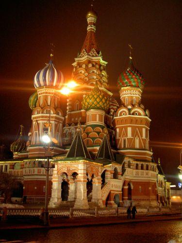 Zdj�cia: Moskwa, Красная площадь, ROSJA