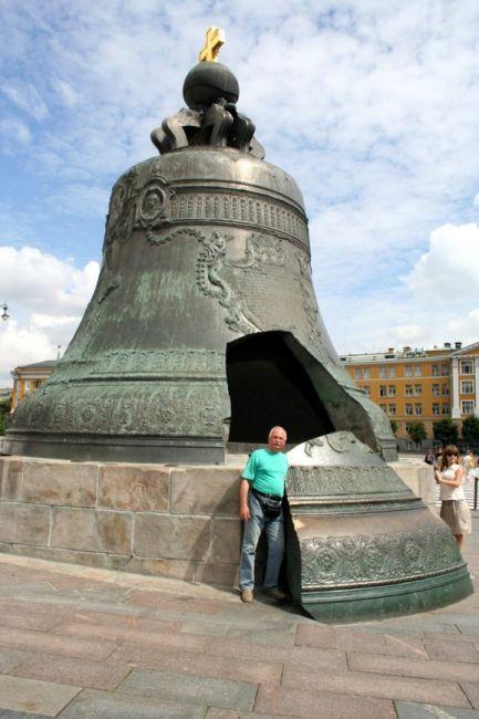 Zdjęcia: Moskwa, KREML. Car-dzwon (Car-kołokoł)., ROSJA