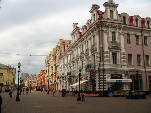 Zdjęcia: Arbat , Moskwa, słynna dzielnica artystów i bardów, ROSJA