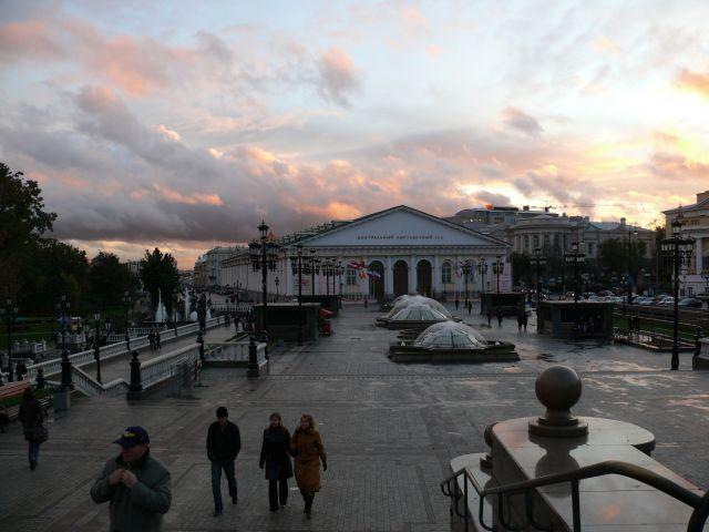Zdjęcia: Centrum, Moskwa, Niebo nad Moskwą, ROSJA