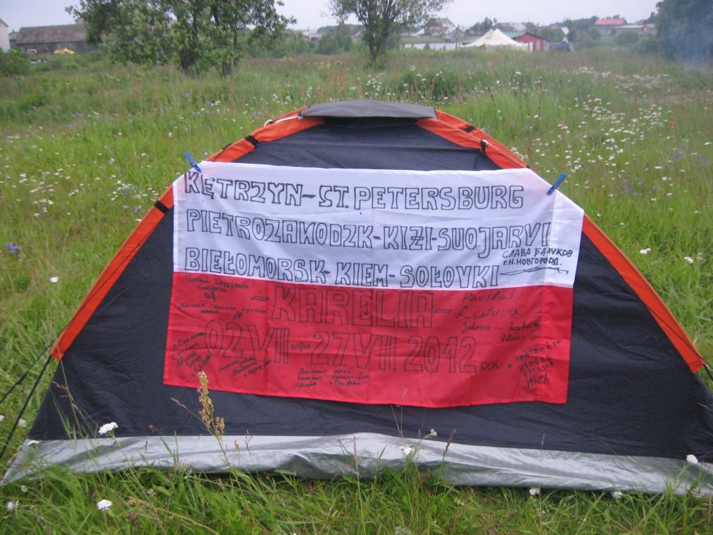 Zdjęcia: Sołovka, Wyspy Sołowieckie, KARELIA, ROSJA