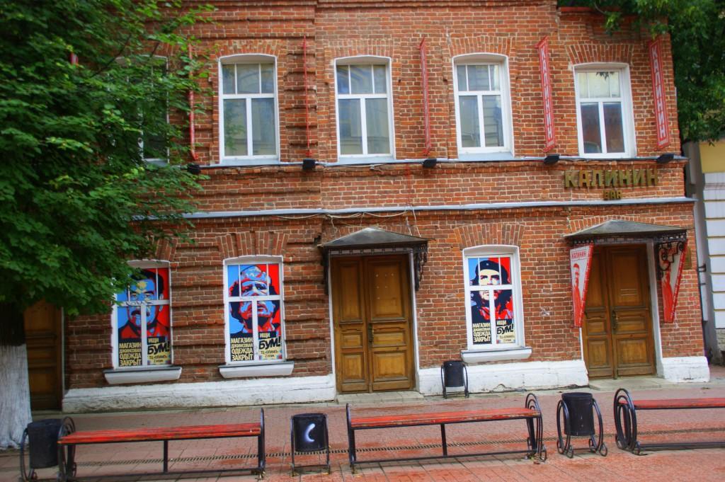 Zdjęcia: Twer, Twer, Reklama  w  oknach  , ROSJA