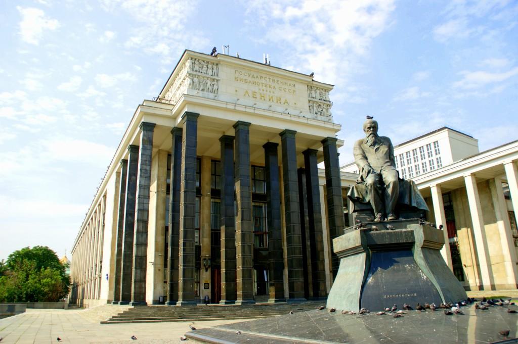 Zdjęcia: Moskwa, Moskwa, Biblioteka Lenina , ROSJA