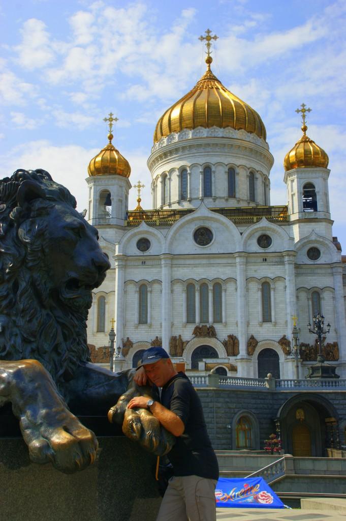 Zdjęcia: Moskwa, Moskwa, Hajer, ROSJA