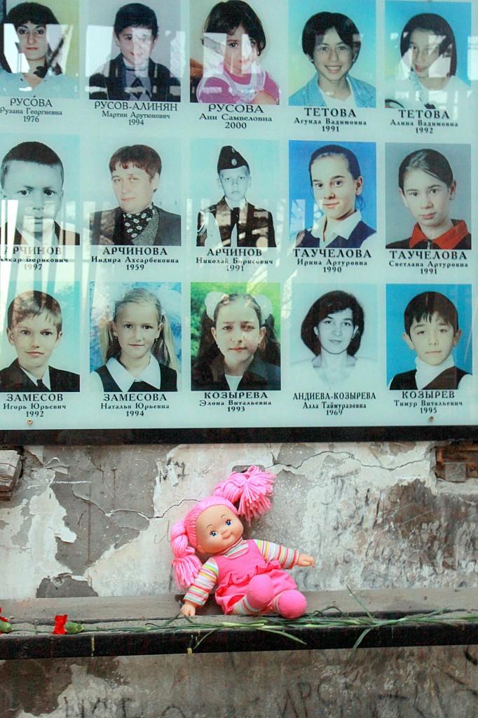 Zdjęcia: sala gimnastyczna, Płn. Osetia, Biesłan, ROSJA