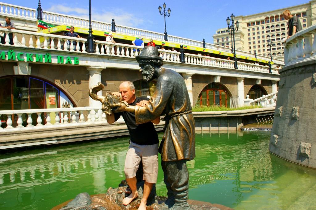 Zdjęcia: Moskwa, Moskwa, Hajer i  złota rybka, ROSJA