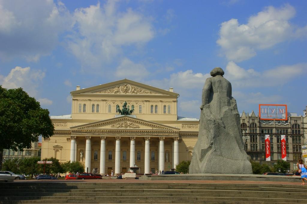 Zdjęcia: Moskwa, Moskwa, Teatr Balszoj, ROSJA