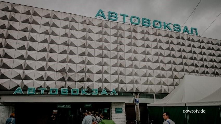 Zdjęcia: Kaliningrad, Obwód Kaliningradzki, Kaliningrad - dworzec, ROSJA