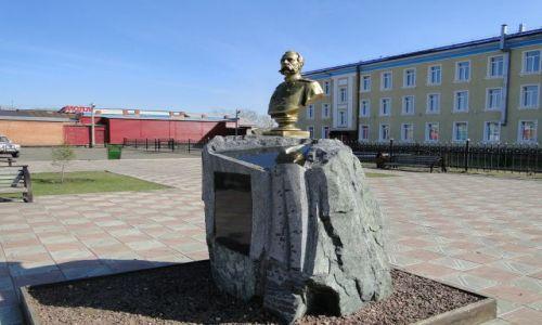 Zdjecie ROSJA / Marinsk / plac miejski / Pomnik Cara Aleksandra II