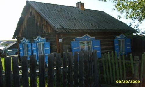 ROSJA / - / Chata syberyjska / Sybeia okolice Bajkału