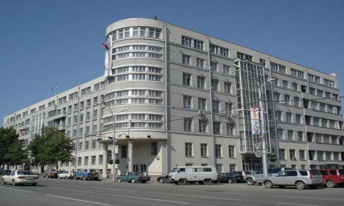Zdjecie ROSJA / Nowosybirsk / Nowosybirsk / To też już są zabytki
