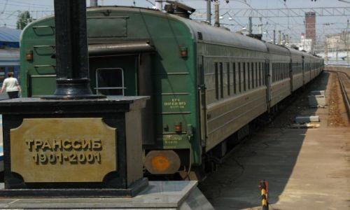 Zdjecie ROSJA / - / Moskwa - dworzec Jaroslawski / Początek magistrali Transsyberyjskiej