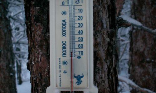 Zdjęcie ROSJA / Jakucja / Tomtor / zimno