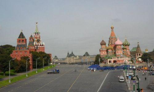 ROSJA / - / Moskwa / Москва