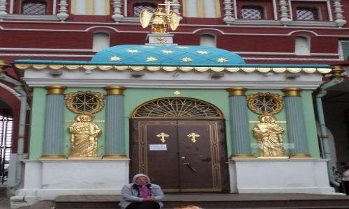 Zdjęcie ROSJA / Moskwa / Plac Czerwony / za Placem Czerwonym