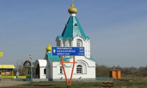 Zdjecie ROSJA / Rosja / Rosja / Przydrożna cerkiewka