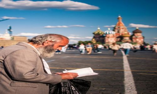 Zdjecie ROSJA / - / Moskwa / Plac Czerwony
