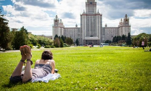 ROSJA / - / Moskwa / Uniwersytet