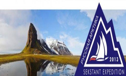 ROSJA / - / -Rosyjska Arktyka / ROSYJSKA ARKTYKA 2012 - SEKSTANT EXPEDITION