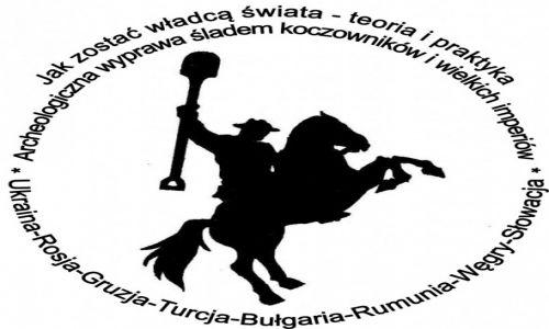 ROSJA / - / plany / Logo wyprawy