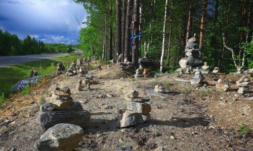 Zdjecie ROSJA / płn-zach Rosja / kraniec Karelii / Na polarnym kręgu