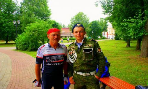 Zdjęcie ROSJA / Nowogrod / Nowogrod / No Matros