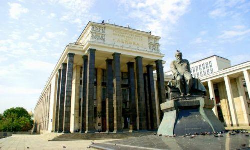 Zdjęcie ROSJA / Moskwa / Moskwa / Biblioteka Lenina
