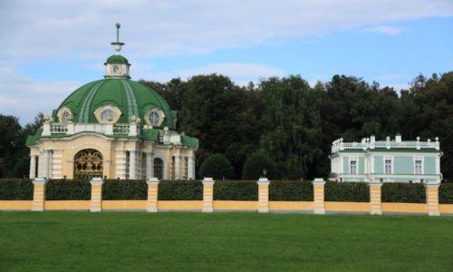 Zdjęcie ROSJA / Moskwa / kuskowo / Zespół pałacowy Szeremietiewów