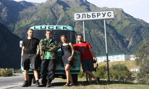 ROSJA / Dolina Baksan /  Miejscowość Elbrus / Ekipa Nysateam