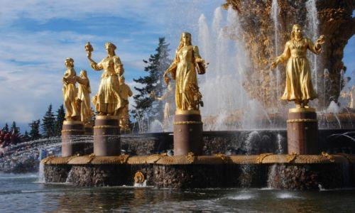 Zdjecie ROSJA / Moskwa / Ogólnorosyjski Ośrodek Wystawowy WWC / Fontanna z personifikacjami republik radzieckich