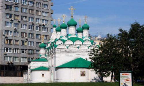 Zdjęcie ROSJA / Moskwa / Kutuzovskij Prospekt (okolice) / Dysharmonia