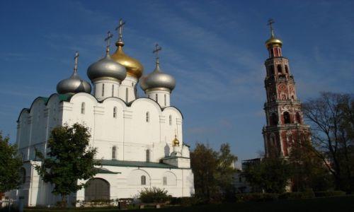 Zdjęcie ROSJA / Moskwa / Moskwa / Na czasie (3)